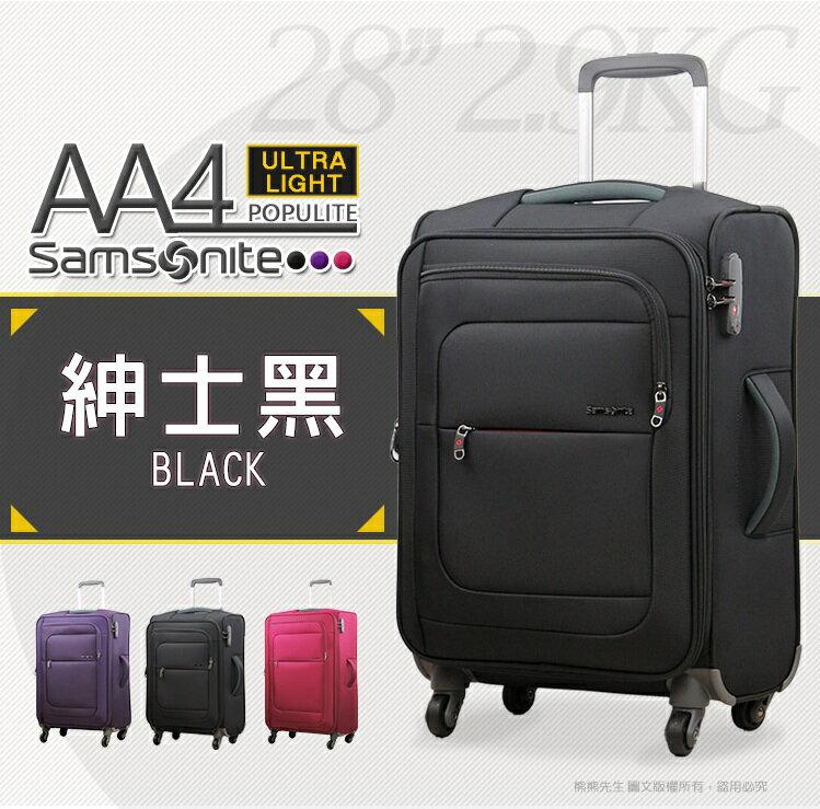 《熊熊先生》Samsonite行李箱7折 20吋新秀麗行李箱 可擴充軟箱 極致輕量商務箱 大容量布箱旅行箱 AA4