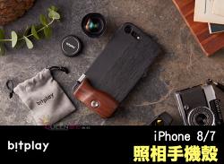bitplay SNAP!8 基本款 照相手機殼 不含鏡頭 (適用iPhone 8/7 4.7吋or5.5吋) 黑色