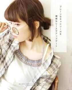 日本必買女裝e-zakka經典花邊針織無袖襯衣-免運代購