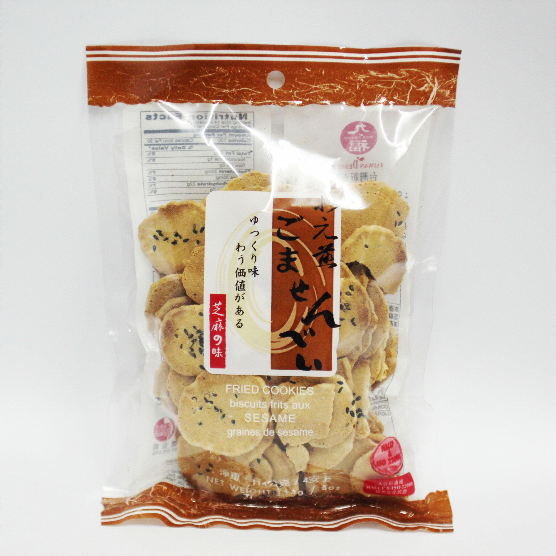 【KTmiss】芝麻煎餅 海苔煎餅 (蛋素)