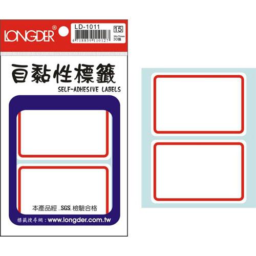 龍德 LD-1011 紅框 自黏標籤 30P