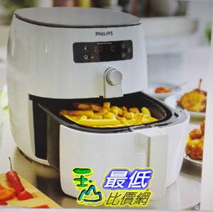 [COSCO代購 如果售完謹致歉意] W118335 Philips 健康氣炸鍋 附串燒架 (HD9642)