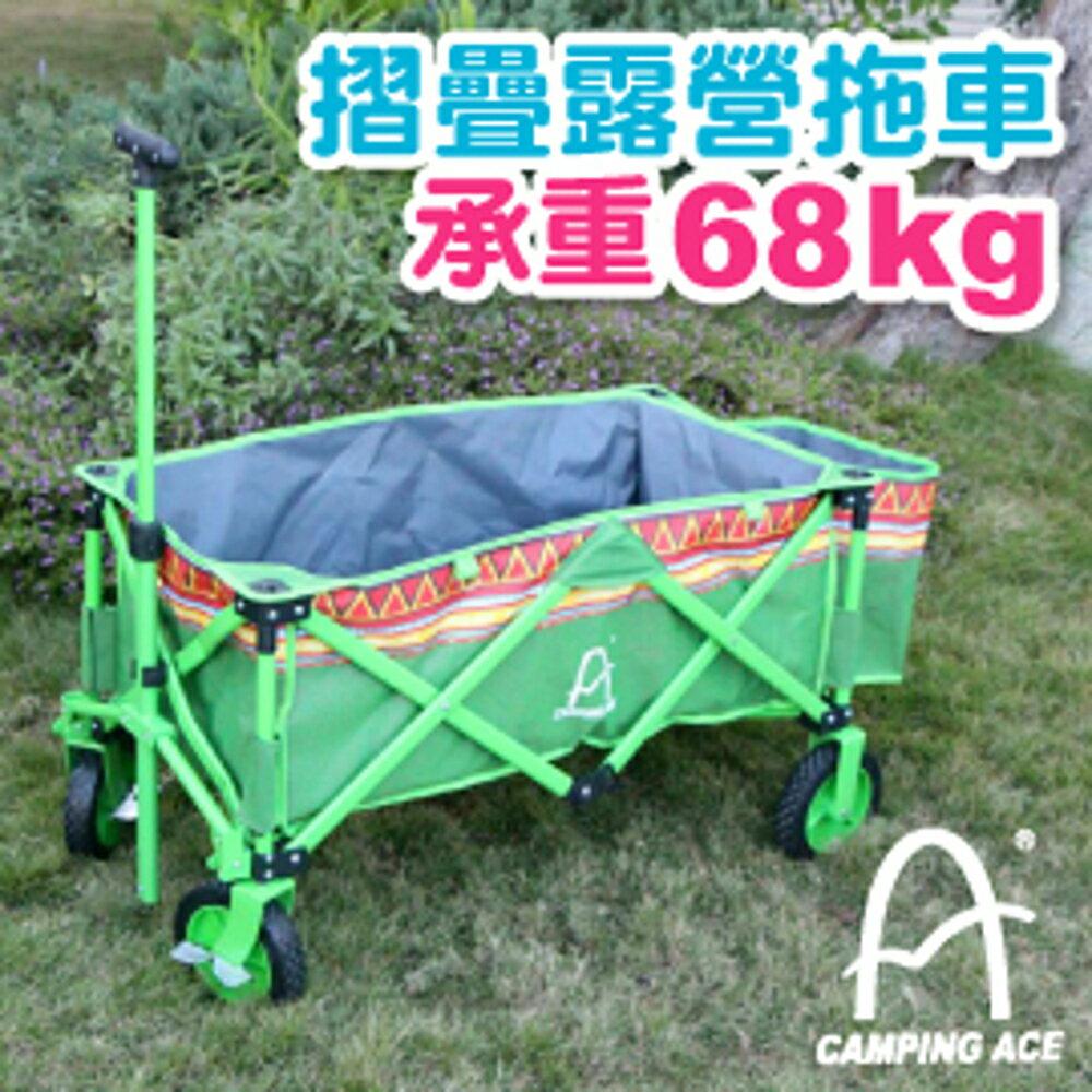 【CAMPING ACE 野樂 摺疊露營拖車 (904954cm) 綠】ARC-188/購物車/寵物車/折疊車/裝備拖車