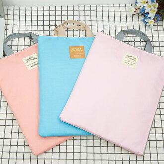 ♚MY COLOR♚A4文件收納手提包 手拎 手提袋 簡約 多用途 休閒 大容量 日系 多口袋 【P575】