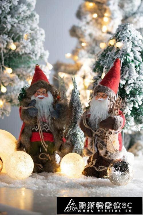 聖誕節禮物 聖誕老人公仔娃娃仿真聖誕節裝飾品創意擺件玩具可愛場景櫥窗布置『交換禮物』