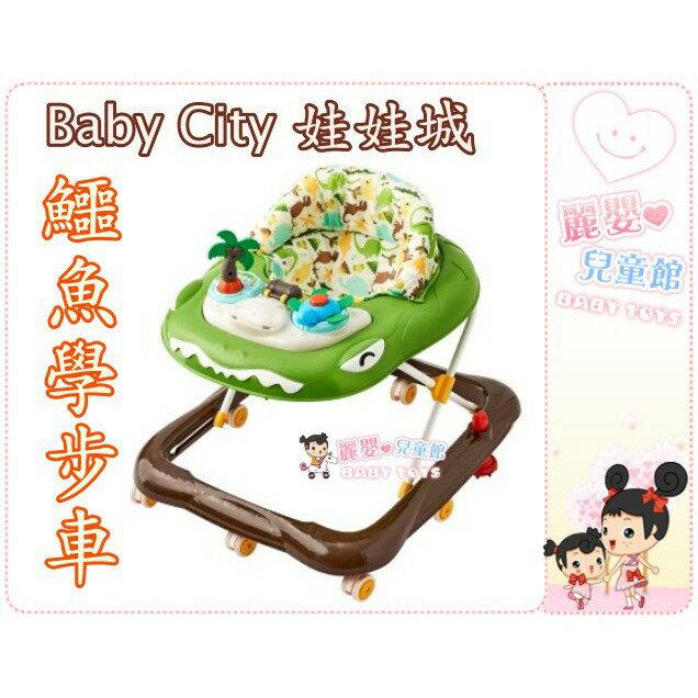 麗嬰兒童玩具館~娃娃城 Baby City-鱷魚學步車 / 螃蟹車.四段式調節功能.音樂玩具盤豐富有趣 可拆卸 0