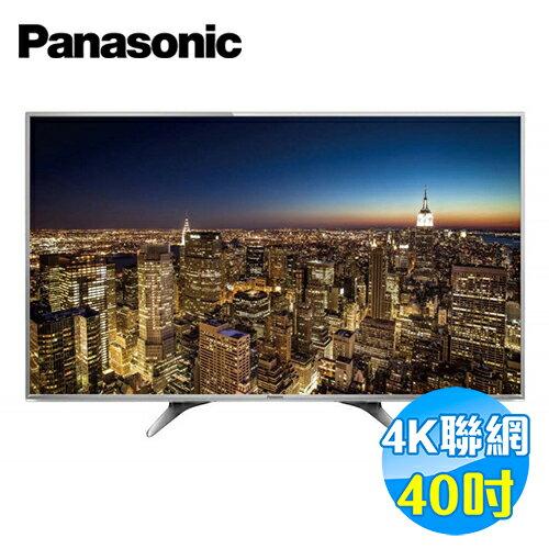 國際 Panasonic 40吋4K聯網LED液晶電視 TH-40DX650W