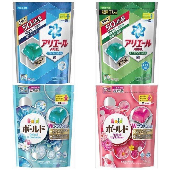 日本【P&G】ARIEL 2倍 洗淨消臭 洗衣膠球 補充包