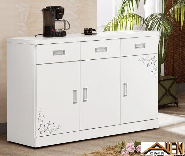 亞倫傢俱*星漾白色4尺碗盤櫃