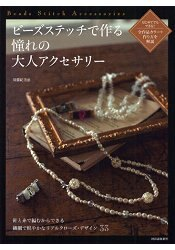 串珠縫製手作大人飾品 - 限時優惠好康折扣