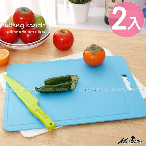 收納 2入組-日本MAKINOU健康抗菌料理砧板-隨機色 台灣製 雙面生熟食切菜板料理 牧野丁丁