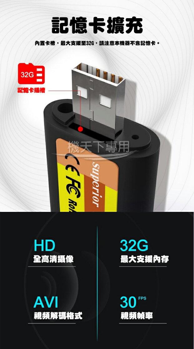 M9打火機高清攝影機(非WIFI) 輕巧好帶 針孔 循環錄影 密錄器 監視器 監控 可錄音錄影 微型攝 GM數位生活館 7