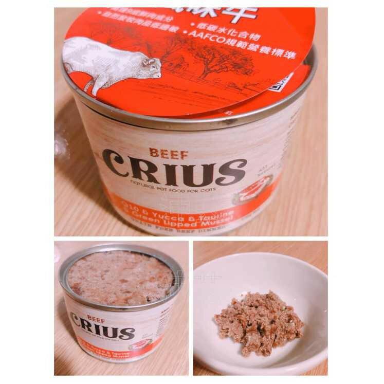 ►沛茲寵物◀克瑞斯 Crius 天然貓主食罐 主食罐 貓罐 貓 罐 Ceres 175g