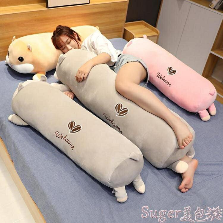 【快速出貨】玩偶鼠年吉祥物公仔毛絨玩具睡覺抱枕長條床上娃娃玩偶圣誕節禮物女生 雙12購物節