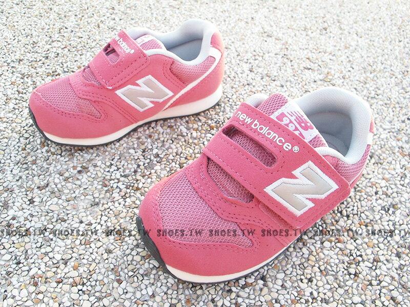 Shoestw【FS996CII】NEW BALANCE 996 學布鞋 童鞋 運動鞋 小童 粉紅色