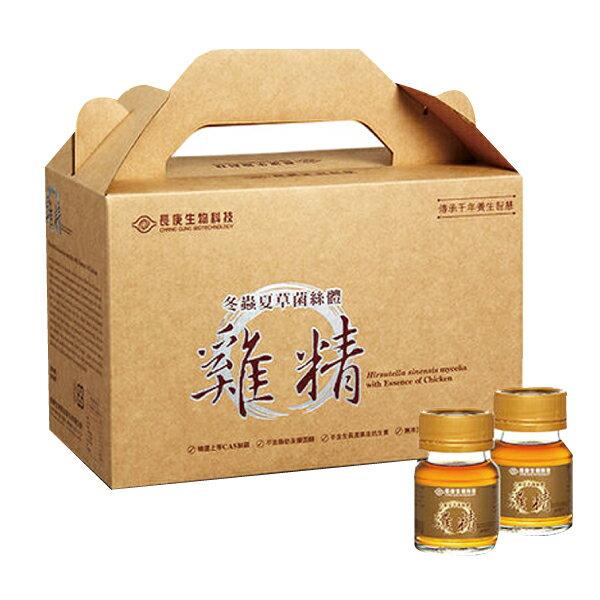 長庚生技 冬蟲夏草菌絲體雞精 (30瓶/禮盒)【杏一】
