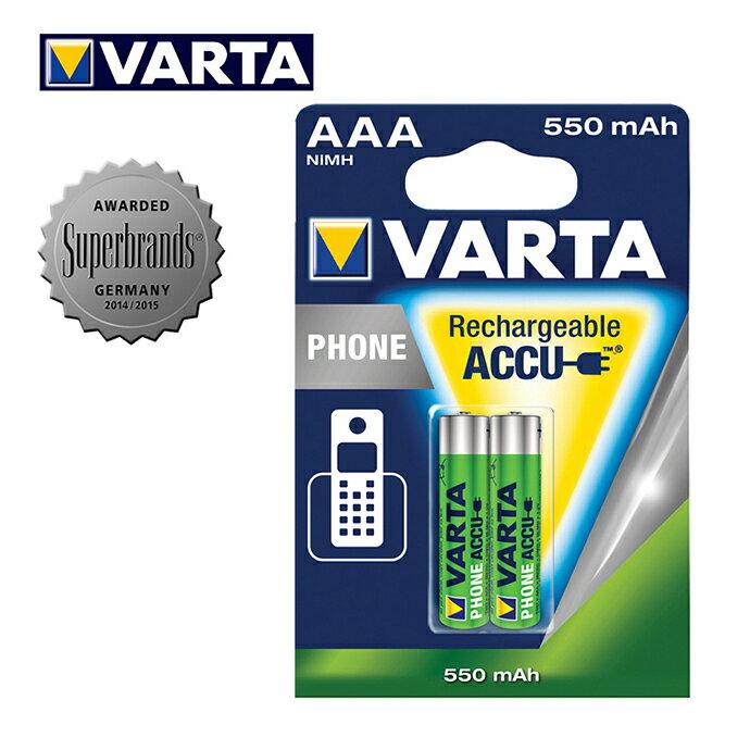 VARTA電話專用充電電池4號(AAA)58397-2 (2入裝)