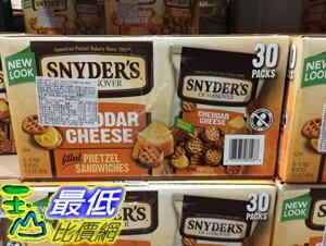 [106限時限量促銷] COSCO SNYDERS SANDWICH CHEDDAR 切達起司夾心餅乾30入 CHEESE PRETZEL 850G C997277