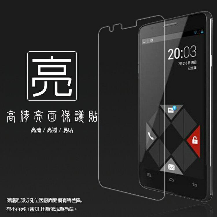 亮面螢幕保護貼 台灣大哥大 TWM Amazing A8 保護貼 亮貼 亮面貼 保護膜