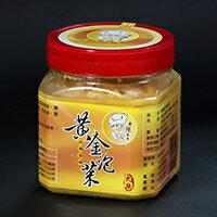 老陳廚房黃金泡菜(大辣)