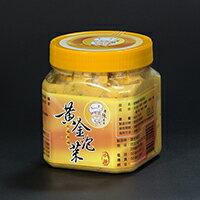 老陳廚房黃金泡菜(小辣)