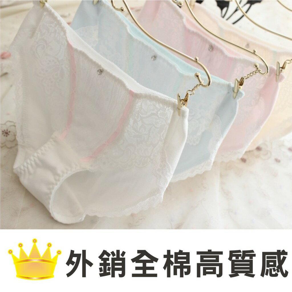 日本小清新純棉蕾絲公主 甜美風蕾絲花邊三角褲 女內褲外銷款 高質感好品質全棉超仙款 糖果色女朋友閨蜜小褲褲小內內 097