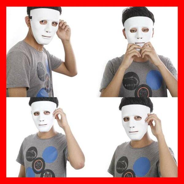 塔克玩具百貨:面罩面具遮臉面具(四色)鬼步舞面具街舞面具抗議面具萬聖節面具派對面具【塔克】
