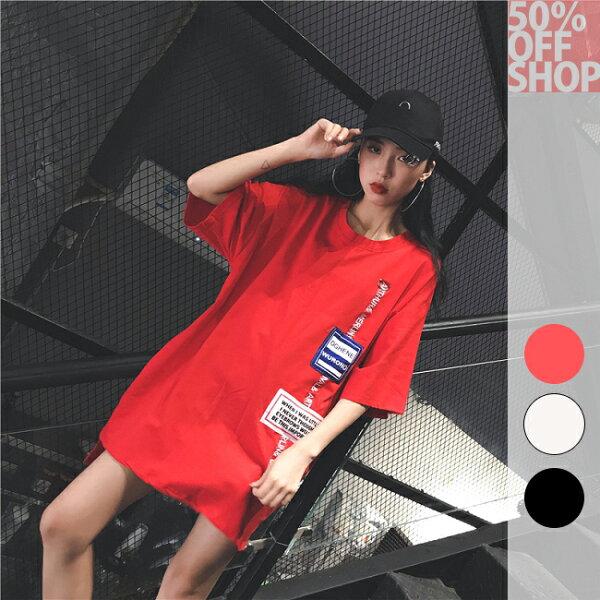 50%OFFSHOP韓版寬鬆休閒T恤中長款(3色)【G035586C】