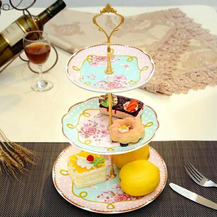 水果盤 陶瓷水果盤客廳創意現代 下午茶點心架玻璃蛋糕籃 三層干果托盤子-盛行華爾街