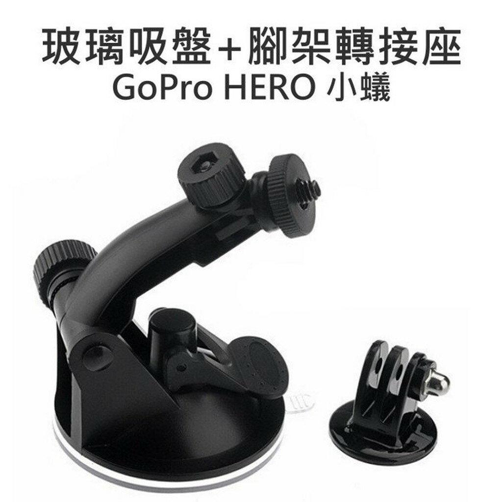 ~中壢NOVA~水世界~GoPro HERO 2 3 3 4 SJ5000 SJ6000