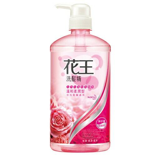 花王 洗髮精 溫和柔潤型 天然玫瑰精華 750ml