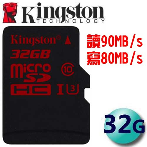 Kingston 金士頓 32GB 90MB/s microSDHC TF U3 C10 記憶卡 SDCA3