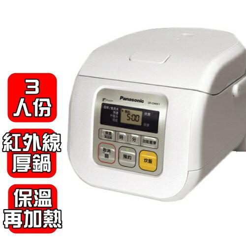 滿額最高折$1000★國際牌 3人份微電腦電子鍋【SR-CM051】