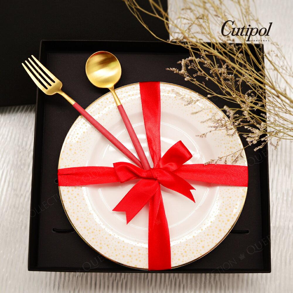葡萄牙 Cutipol X SaraMiller 個人餐具組-福星滿點