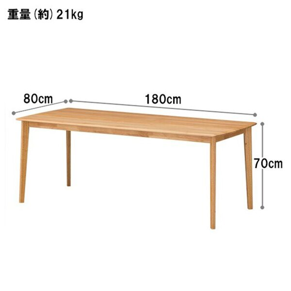 ◎實木餐桌 ALNUS 18080 LBR 榿木 NITORI宜得利家居 7