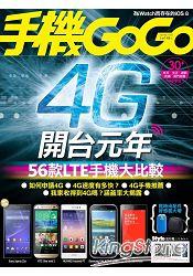 手機GOGO NO104