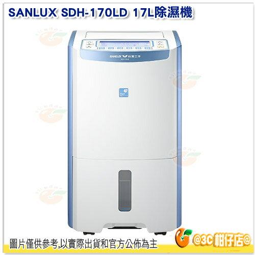 <br/><br/>  SANLUX SDH-170LD 17L 除濕機 台灣三洋 公司貨 等離子防霉 滿水停機<br/><br/>