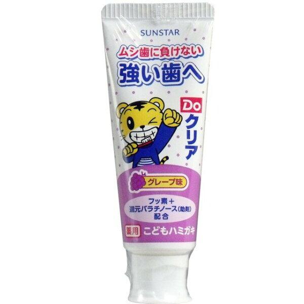 日本SUNSTAR兒童巧虎防蛀牙牙膏(草莓葡萄)【六甲媽咪】