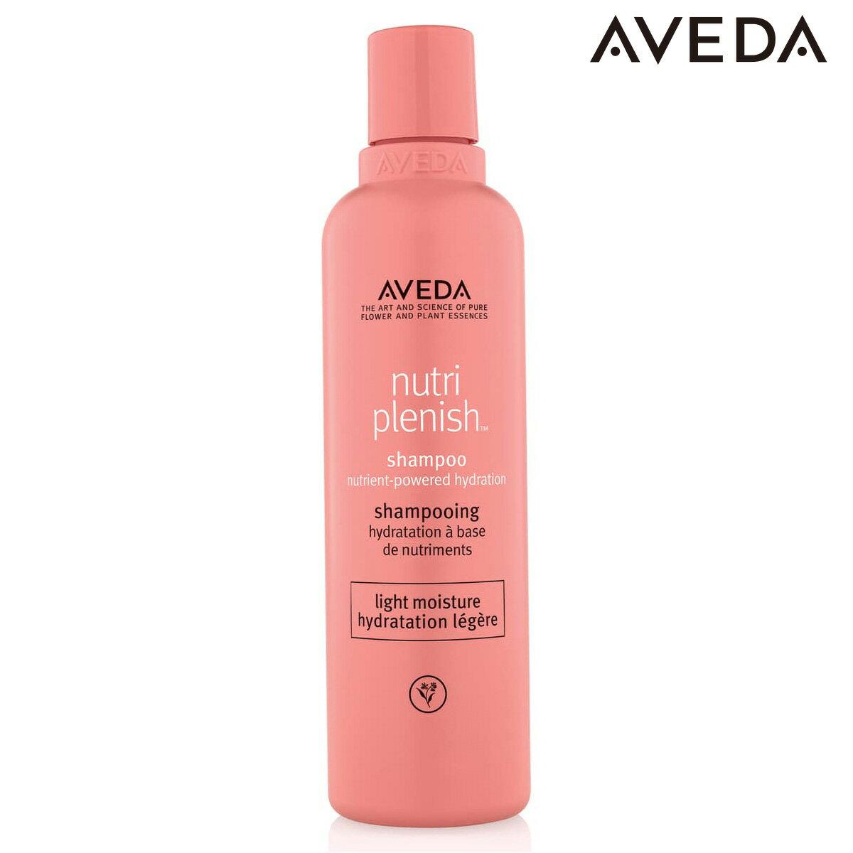 【現貨】AVEDA 蘊活光萃洗髮精 250ml 【SP嚴選家】 0