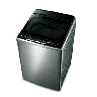 【陳列品】國際 Panasonic 17公斤ECO NAVI變頻洗衣機 NA-V188DBS 【限北北基地區下訂】