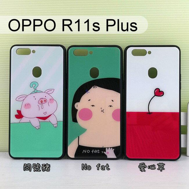 彩繪玻璃保護殼 OPPO R11s Plus (6.43吋)