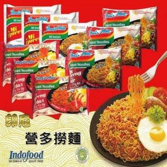 【豐食堂】印尼 Indomie 營多撈麵  *40包/箱【箱購團BUY】【40包優惠組】【異國泡麵】【印尼泡麵】