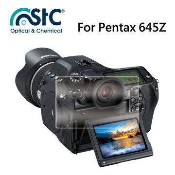 【STC】For Pentax 645Z - 9H鋼化玻璃保護貼
