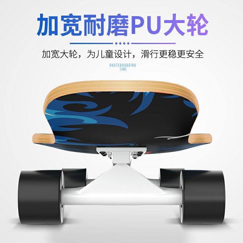 四輪滑板兒童初學者成人男孩女生長板青少年  免運 雙11狂歡