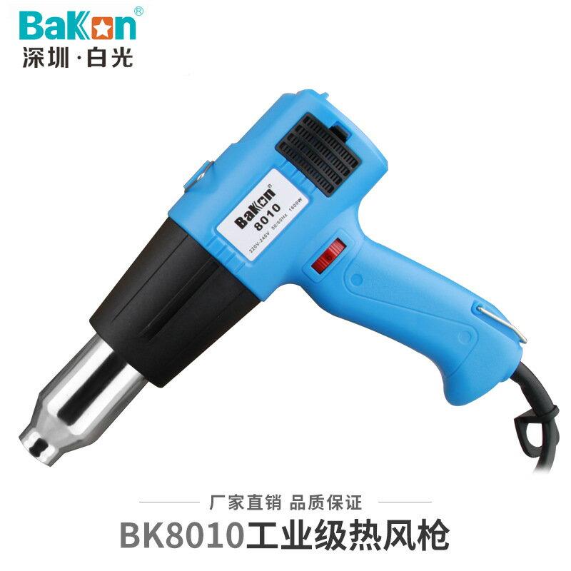 BK-8016電子調溫熱風槍BK8016數顯熱風