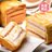 【派特小姐】火腿起酥三明治(免運2條裝)→純手工製作的千層起外皮,包覆特製的三明治,烤出香氣濃郁的酥脆起酥皮 0