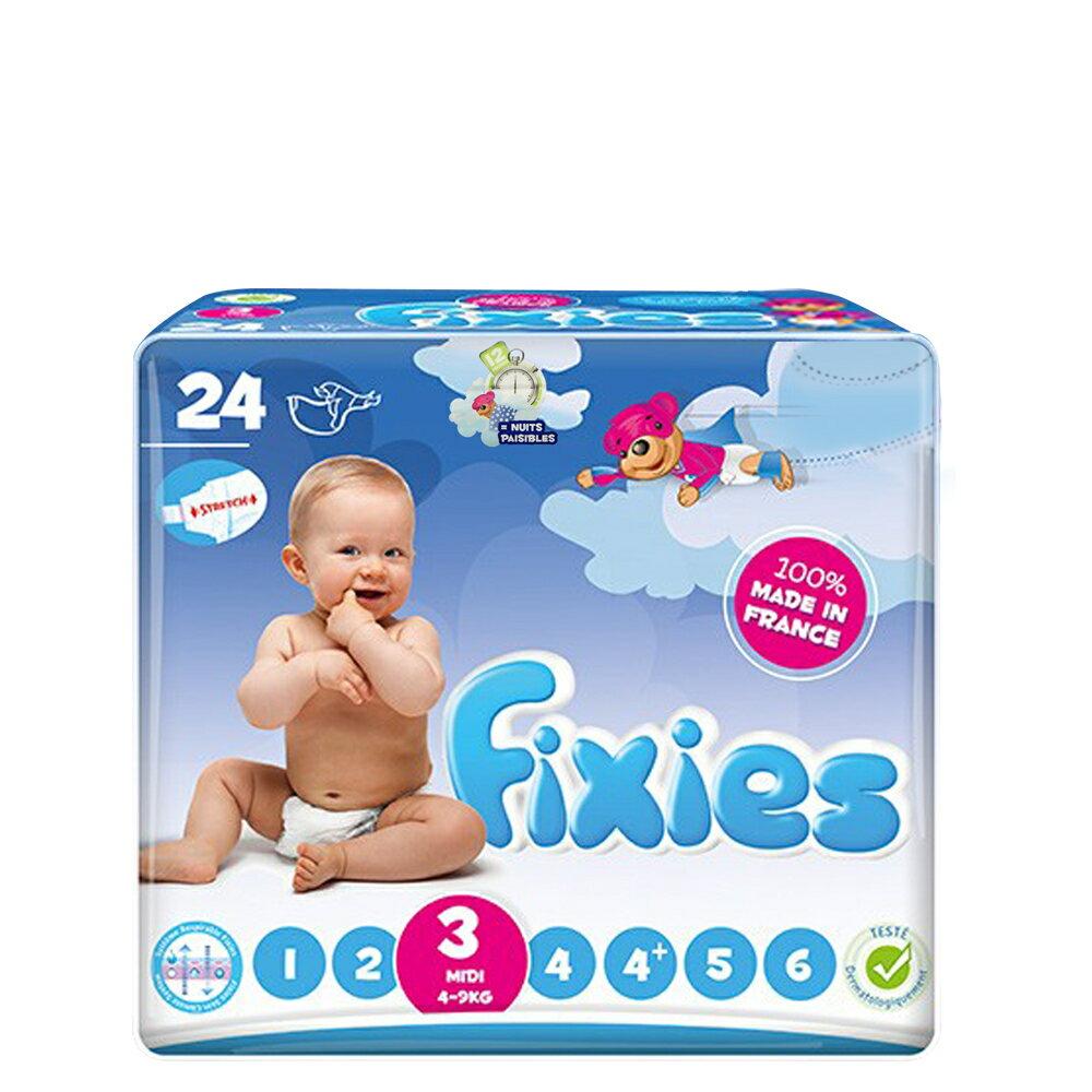 小崴Life親子館-Fixies 寶貝愛因斯坦長效型嬰兒尿布 (M) 3號 4~9kg (24片) 棉柔紙尿布