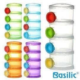 小崴Life親子館【貝喜力克 Basilic】四層衛生奶粉盒+3個上蓋 -綠/橘/藍/紫 可選色 (D037)