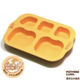 小崴Life親子館【MOTHERS CORN】寶貝玉米餐具-離乳餐盤 (12月+) (B72-435136)
