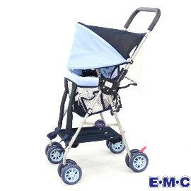 小崴Life親子館【EMC】全罩式輕便揹架車 - 藍色 (1018)